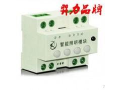 广州-照明控制终端-照明监控终端-羿力厂家