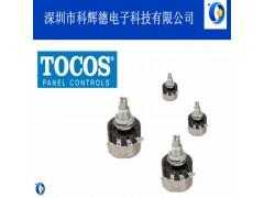 TOCOS品牌RV24YN20S電位器單圈碳膜旋轉電位器