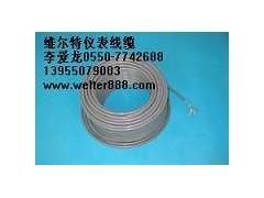 维尔特RS485通讯电缆价格质量