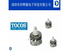 TOCOS品牌RV30YN20S變阻器單圈碳膜旋轉電位器
