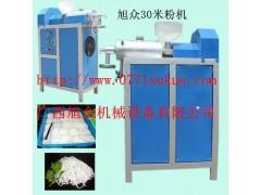 桂林自動米粉機,直出式米粉機,商用型米粉機