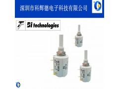 BI品牌7276电位器仪器设备控制10圈线绕旋转电位器