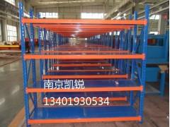 大量生產中型貨架,倉儲貨架,中重型貨架,倉庫標簽卡請咨詢專業
