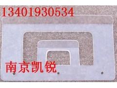 塑料看板夹,150*90周转箱专用标签夹,看板夹订购