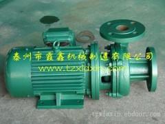 WYXH船用污油循环泵