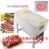 横县专业切猪肉机器,不锈钢自动切肉机