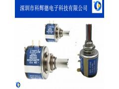 Vishay品牌534-1-2000歐姆線繞電位器