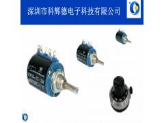 KHD品牌WXD3-12-2W調速電位器5圈線繞電位器