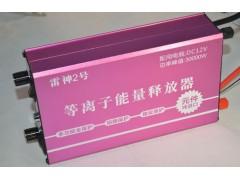 供應萬江電子超聲波雙核變頻捕魚機30000W