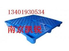 南京塑料托盘,带计数仓库标牌,塑料垫仓板,塑料卡板,找叶经理
