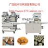 广西月饼包馅机多少钱一台,钦州月饼成型机