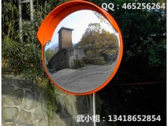 轉角鏡施工警示牌梯形輪廓標路易通廣角鏡