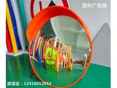 廣角鏡 多角度安全前方施工標志價格