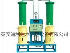 全自動鈉離子交換器的日常維護