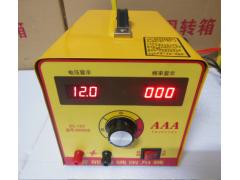 供應萬江電子超聲波智能無鱗捕魚器60000W