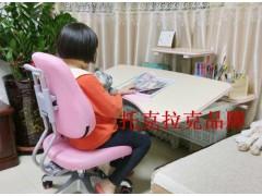 兒童學生可升降健康學習桌椅