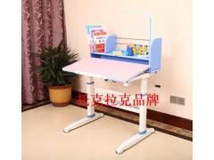 兒童學生多功能健康學習桌椅