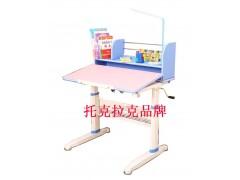 兒童學生防近視健康課桌椅