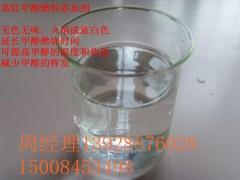 醇基燃料催化劑燃燒熱值高 甲醇油助燃劑火力旺