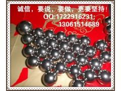鋼球制造廠直銷小軸承專用鋼珠