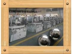 廠家直銷國標不銹鋼球
