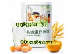 蛋白粉OEM代加工|乳清蛋白粉廠家貼牌