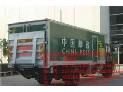 供应湖北汽车尾板生产厂家宜昌汽车尾板武汉铝合金汽车尾板
