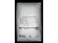 BHT厂家报价,多少钱,食品级99.9含量