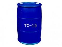 直销TX-10厂家
