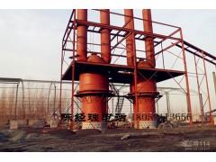 红土镍矿机械化立式烧结炉 镍矿烧结机