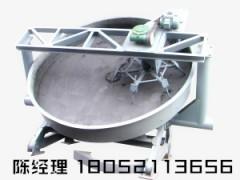 供應圓盤造粒機 成球盤