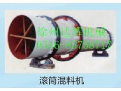 供應滾筒造粒機 復合肥造粒機配件滾圈