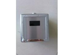全自動小便池感應器 暗裝小便器