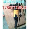 江苏扬州多功能ISE-15管板坡口机,电动管板坡口机优质现货