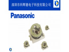 Panasoinc品牌EVM3ES變阻器3MM貼片電位器