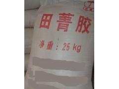 田菁胶厂家报价,多少钱,食品级证件齐全,99.9含量