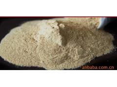 β-葡聚糖酶廠家報價,多少錢,食品級99.9含量