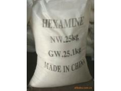 六次甲基四胺廠家報價,多少錢,食品級99.9含量