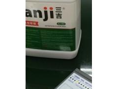 PVC塑胶防静电地面保护蜡水 导电地板腊 三吉牌防静电蜡水