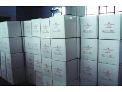 山梨酸钾厂家报价,多少钱,食品级99.9含量