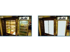 廣州霧化玻璃