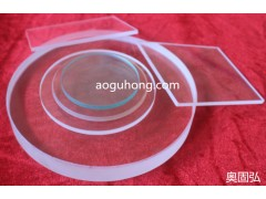 供应奥固弘-300度高温玻璃