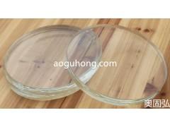 供应奥固弘-500度高温玻璃