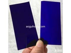 供应水泥厂滤光蓝色钴玻璃
