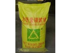 直销木质素磺酸钠厂家