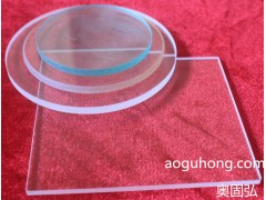 供应耐高温灯具玻璃 奥固弘厂家专业生产