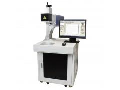 五金工具钢铁制品机器零件激光打标机刻字机打字机