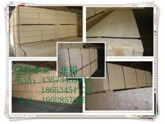 供應包裝箱用多層板/免熏蒸膠合木方