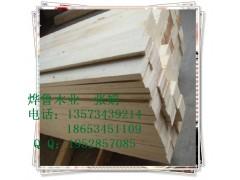 供應木托盤免熏蒸木方LVL/*楊木多層板木方