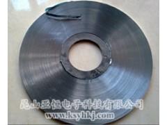 熱融鋁箔麥拉帶 昆山鋁箔復合帶 雙面熱融鋁箔麥拉帶